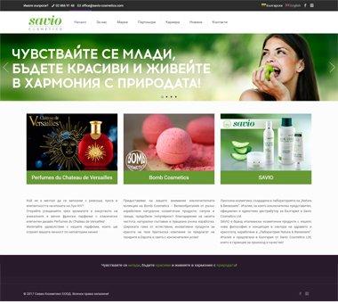Savio-Cosmetics